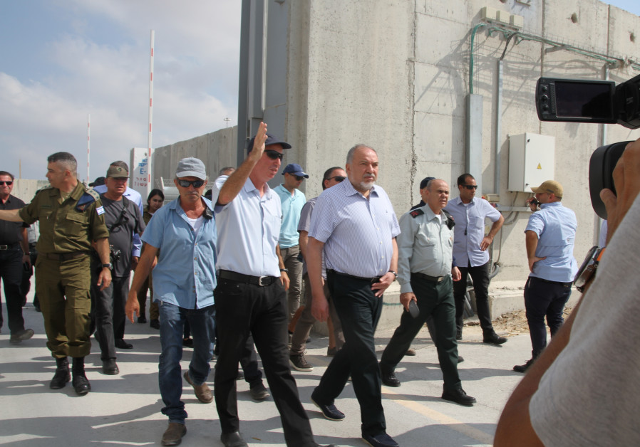 Avigdor Liberman at the Kerem Shalom Crossing, July 22, 2018