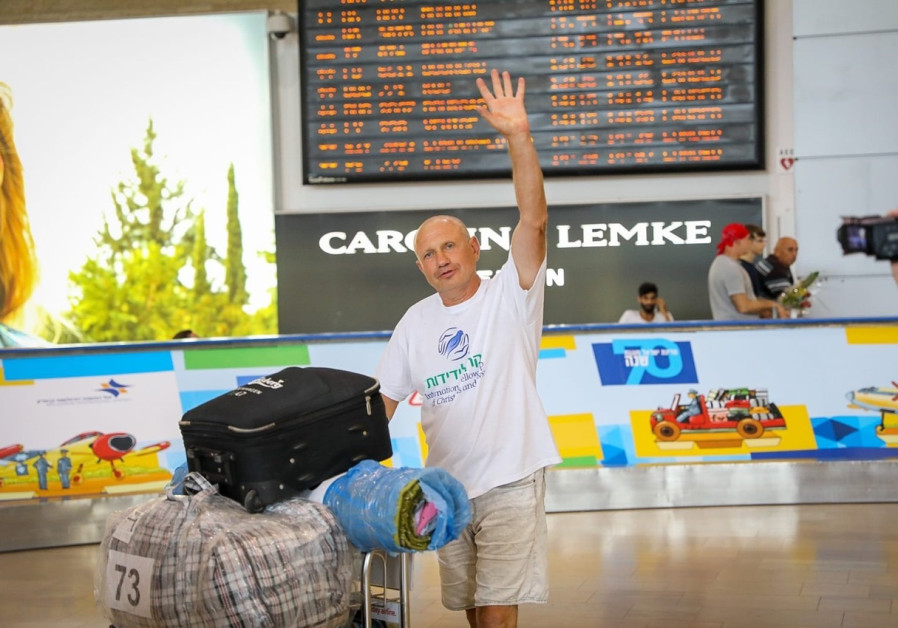 Ukrainian immigrant touches down in Israel, one of 293. July 25, 2018