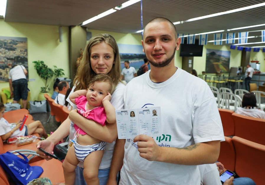 Ukrainians immigrant in Israel, one of 293. July 25, 2018