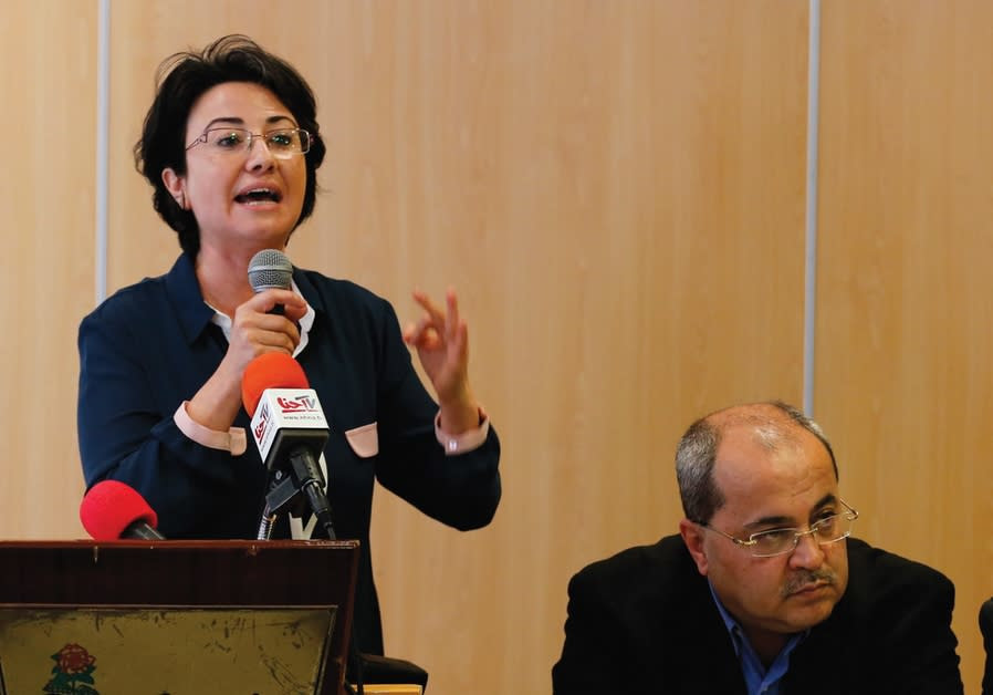 MK Haneen Zoabi speaks at a news conference announcing the Joint List political slate of all the Ara