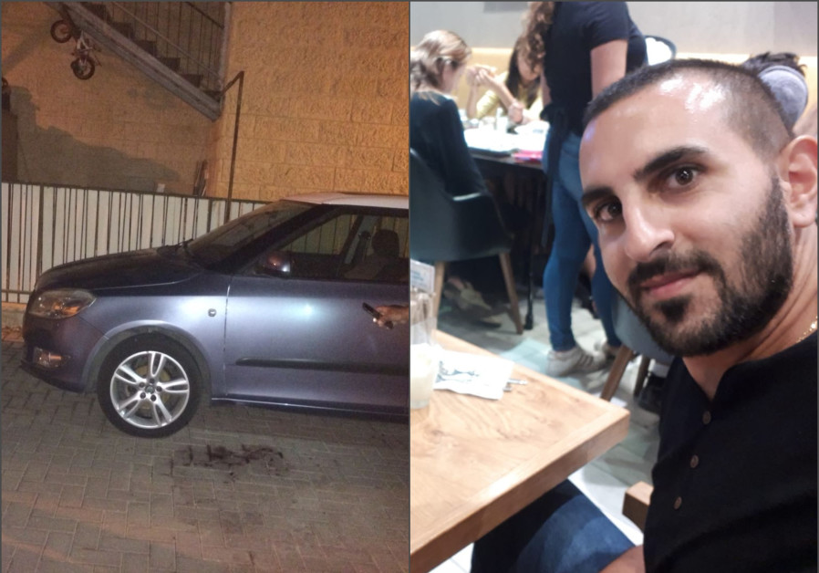 The victim of the terror attack in the Adam settlement, Yotam Ovadia, 31, and the scene of the crime