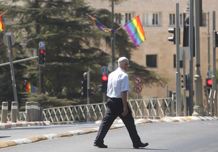 LGBT flag on Jerusalem's King George Street, July 31, 2018