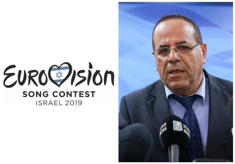 Temporary 2019 Eurovision logo (L) and Ayoub Kara