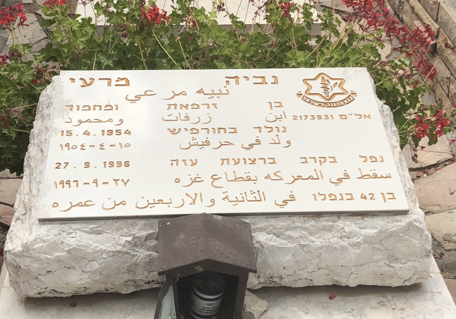 In 1996, Col. Nabi Merey was killed by a Hamas sniper while trying to save his soldiers during an at