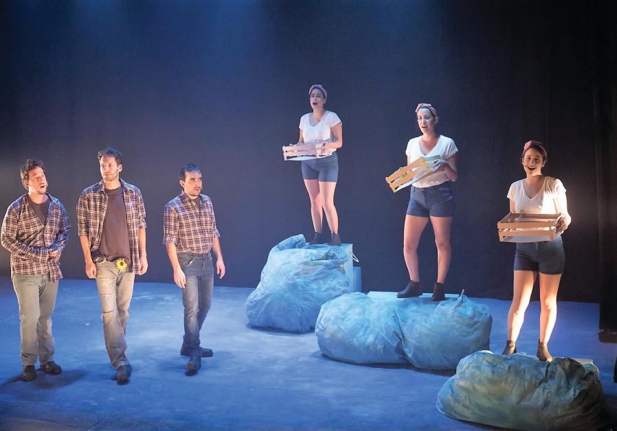 'Gidi' by the Incubator Theater