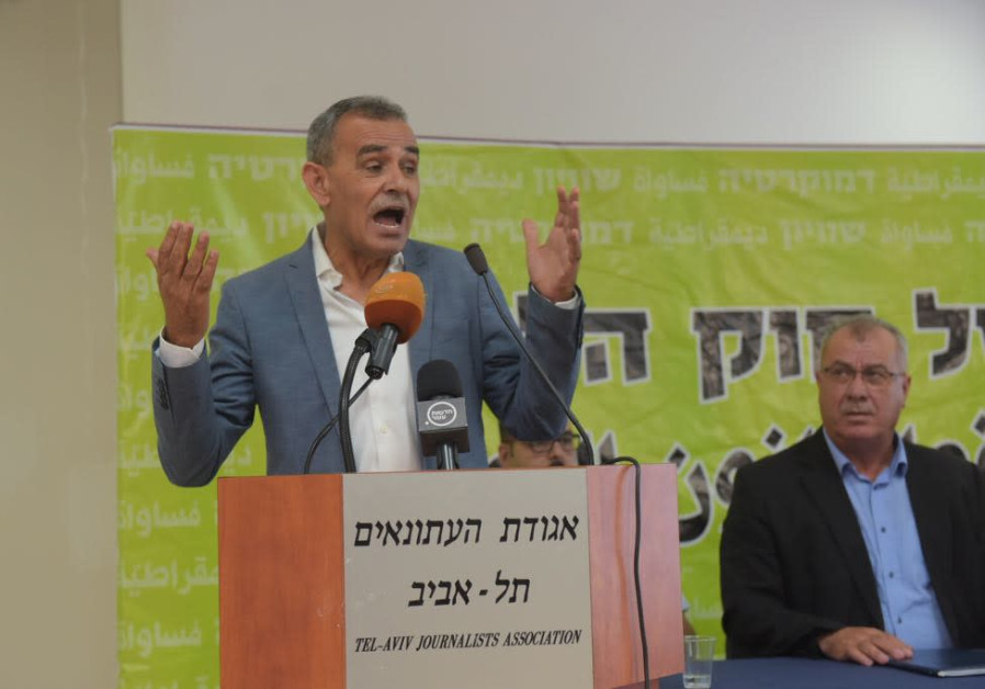 MK Jamal Zahalka speaking at a Tel Aviv press conference against the Nation-State Law