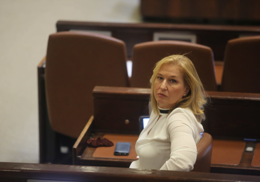 Tzipi Livni at a Knesset debate on the Nation-State Law, August 8, 2018