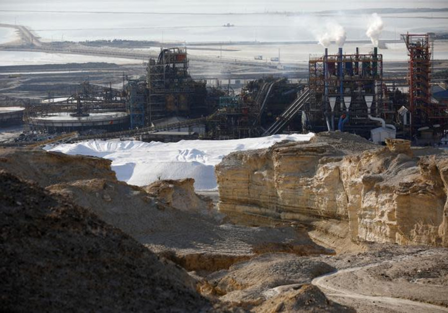 Israel seeks early re-tender of mining rights to shore up Dead Sea