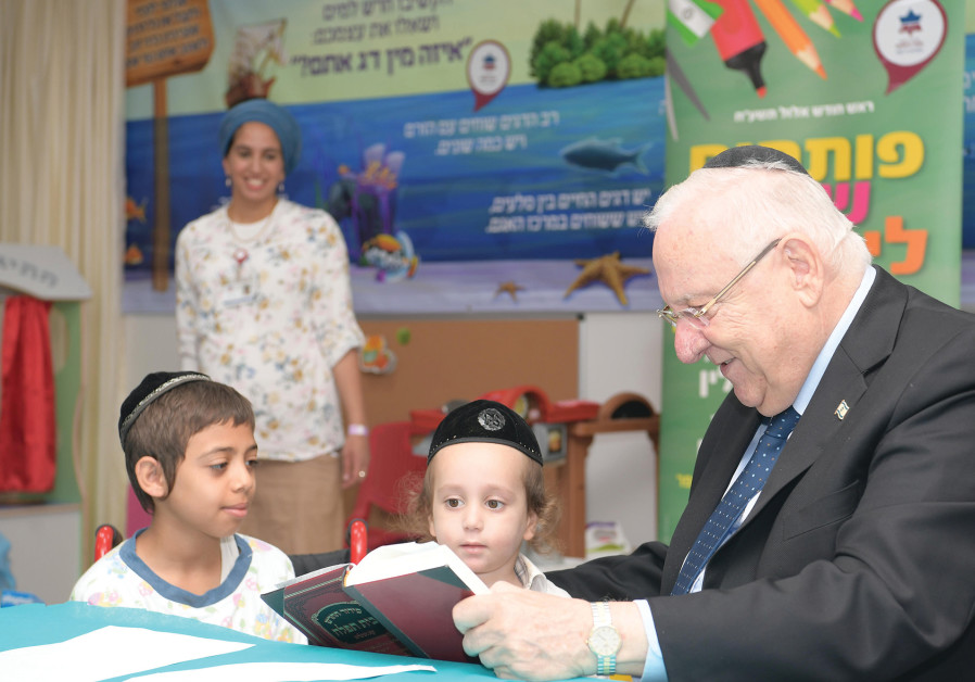 PRESIDENT REUVEN RIVLIN reads with young students taking classes at Mayanei Hayeshua Medical Center