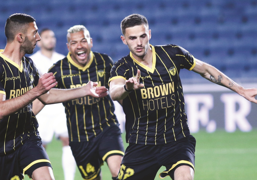 Beitar Jerusalem players celebrating, August 13, 2018.