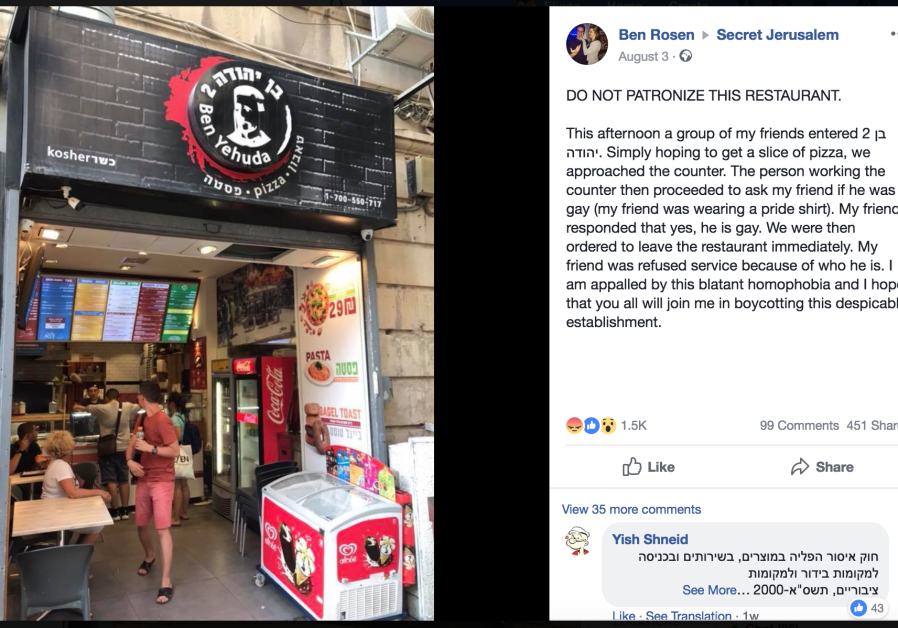 Pizzeria faces lawsuit for anti-gay discrimination - Israel