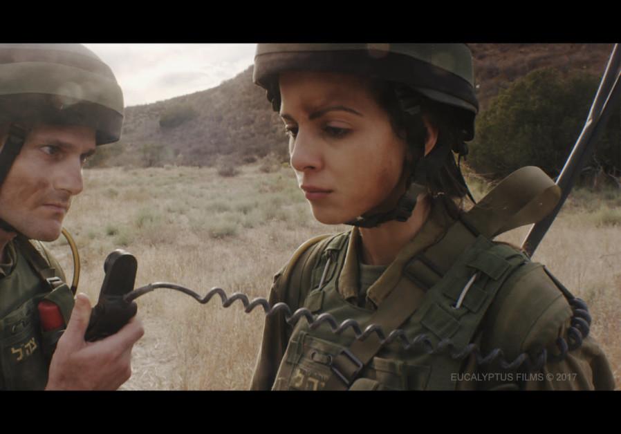 Israeli 'Tzeva Adom' film named semifinalist at NBC festival