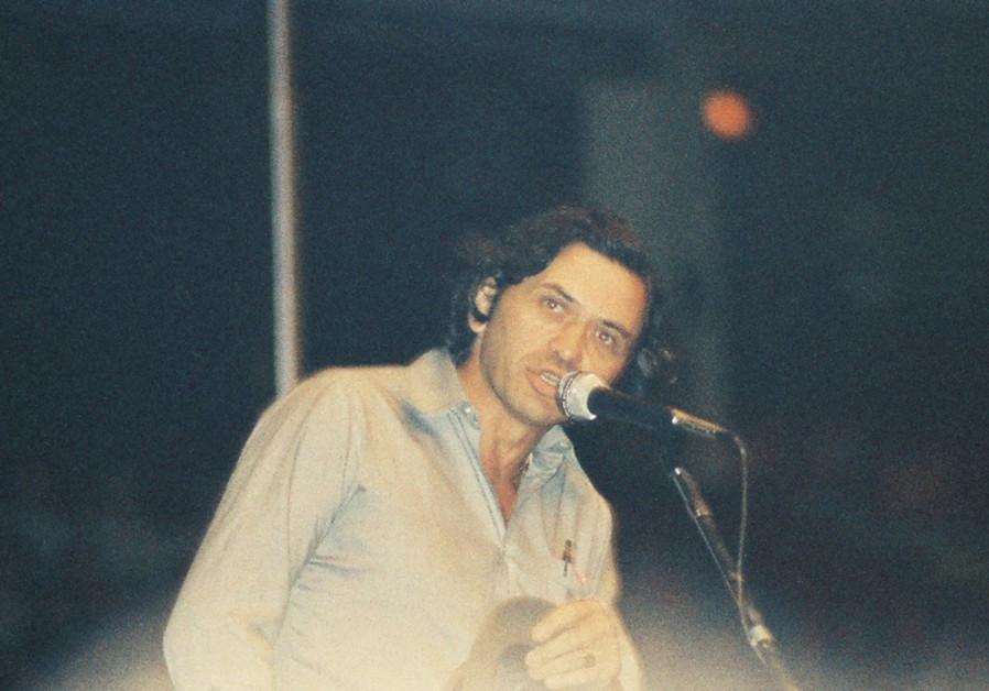 Concert promoter Bill Graham
