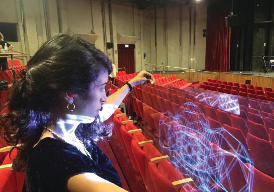 THE VIDEO ART installation courtesy of Shlomit Yaakov. THE VIDEO ART installation courtesy of Shlomi