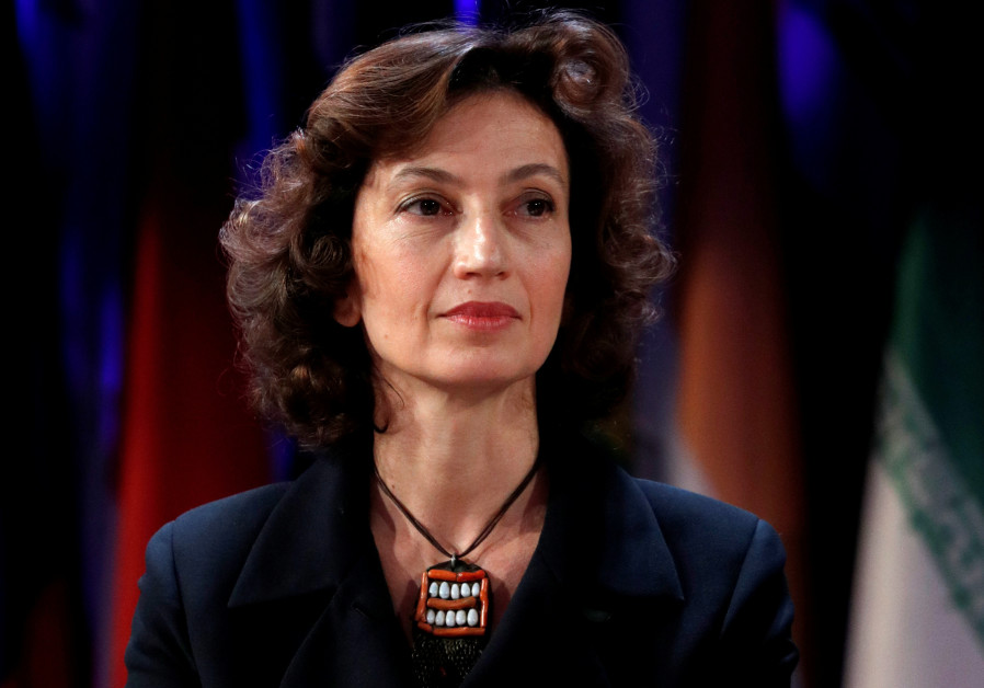 Audrey Azoulay, French politician