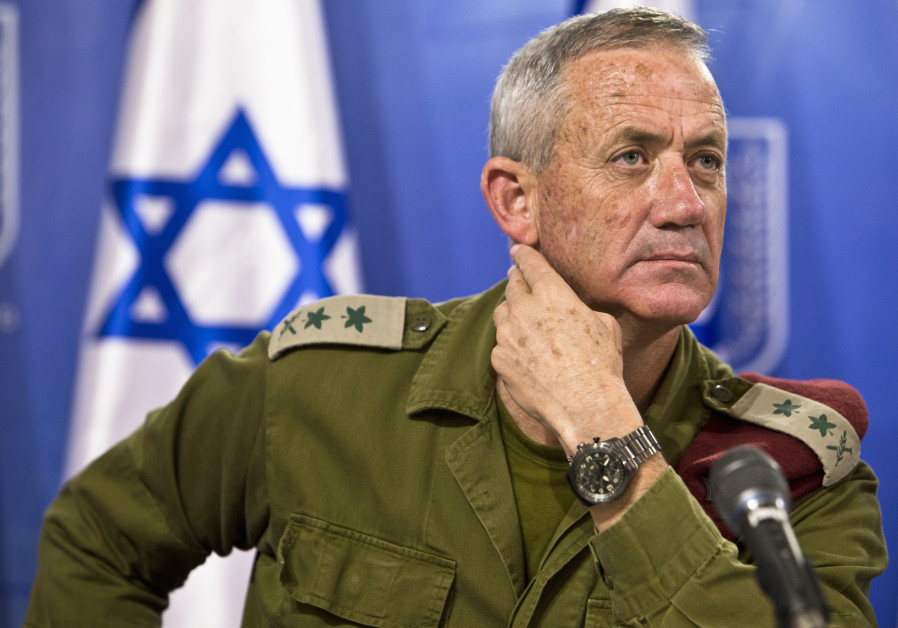 Former IDF chief of staff Benny Gantz