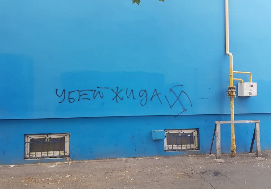 Antisemitic graffiti in Odessa, Ukraine, which says 'kill the yid,' July 2018. (Credit: Eduard Dolinsky)