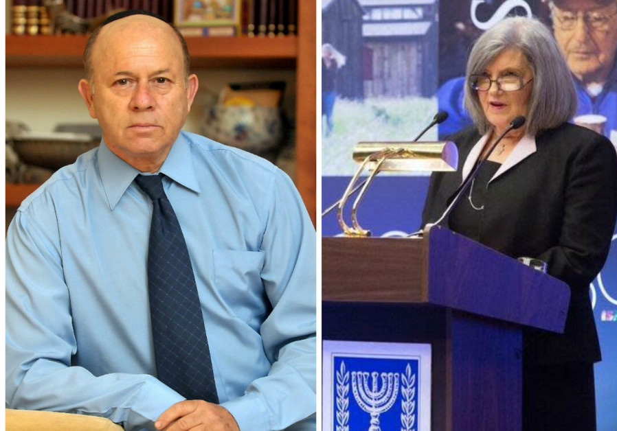 42. Shmuel Rosenman and Phyllis Greenberg Heideman