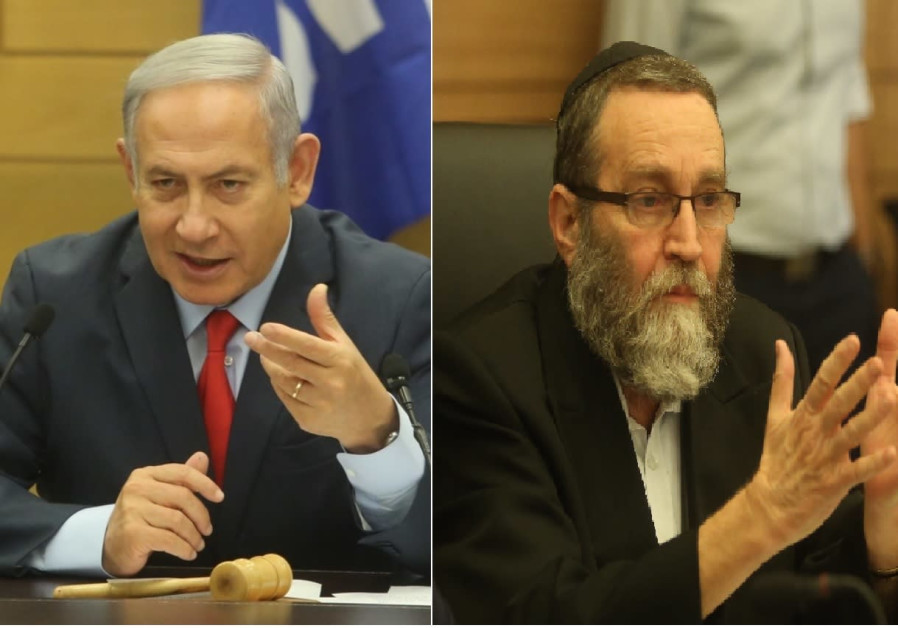 Netanyahu offered major concessions to haredim in coalition negotiations