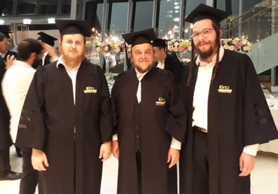 Three Belzer Hassidim received their law degrees this week from the haredi campus of Kiryat Ono Coll