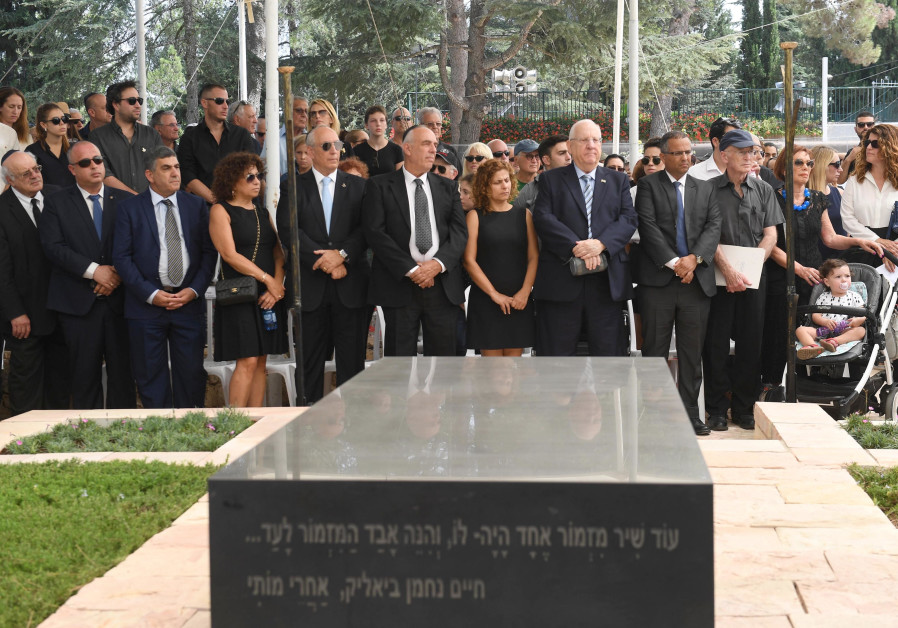 Peres remembered on second anniversary of passing