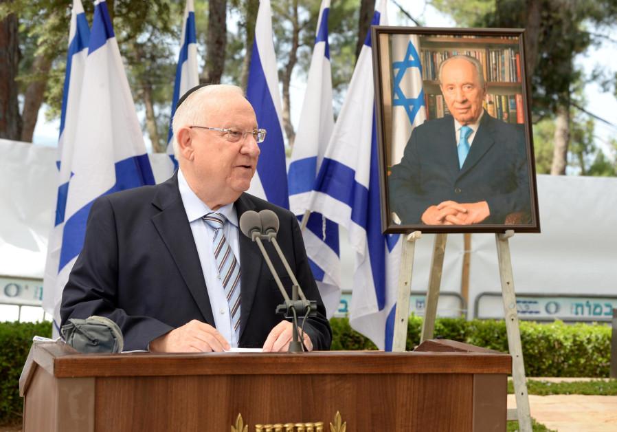 Reuven Rivlin  commemorates the late Shimon Peres in Jerusalem