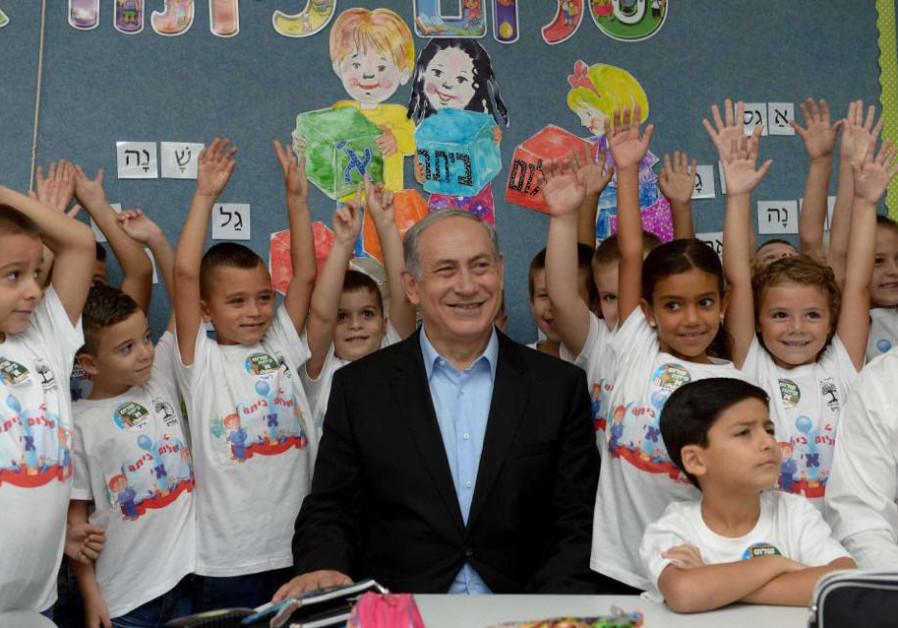 Prime Minister Benjamin Netanyahu at a school in Yad Binyamin