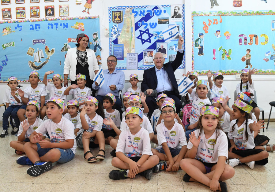 Another first day of school for Rivlin