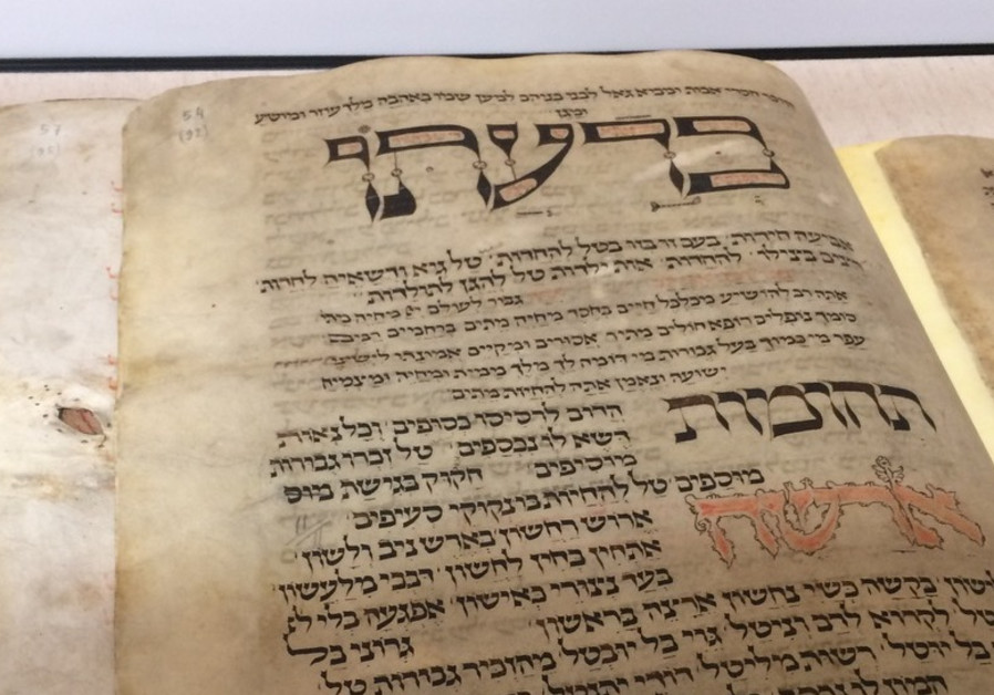 13th Century Jewish prayerbook goes on display for first time in 30 years