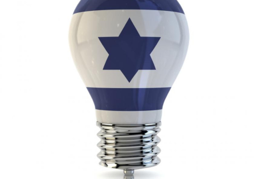 Israel-the light - photo credit 'Life & Hope MedTech