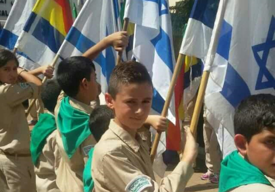 Druze scouts youth-Photo credit Druze Veterans Association