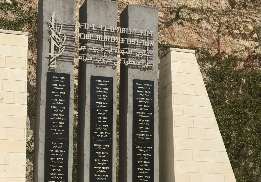 Beit Jann, Druze village in Israel, monument for the fallen; phot taken on September 2017-photo credit Nurit Greenger