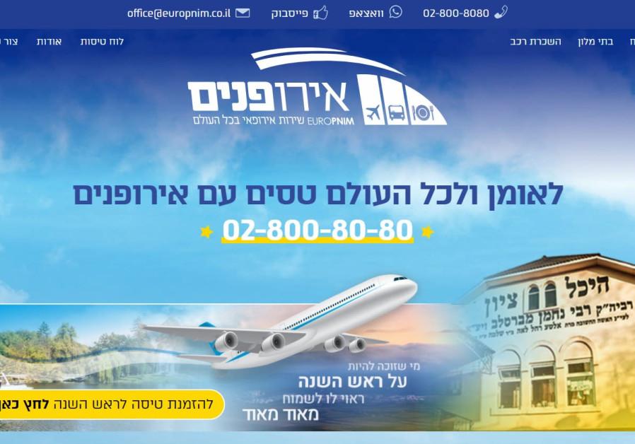 Thousands of Haredim caught up in Uman Rosh Hashanah flight fraud