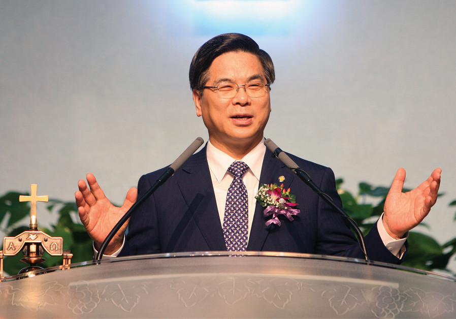 South Korean pastor: 'Israel was chosen for the glory of God