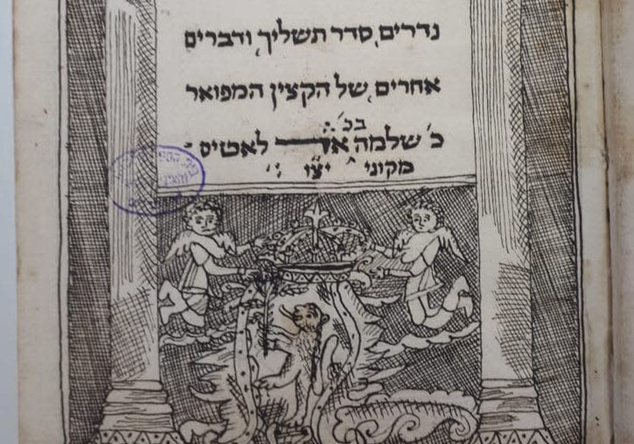 """The Collection of Hoshaanot, Songs and Prayers, Annulments of Vows, Tashlichs and Other Things,"" written by Shlomo Latis in Italy in 1790 located at the National Library of Israel"