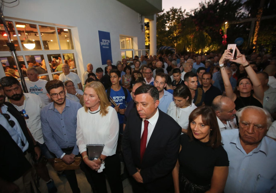 MKs of Zionist Union Labor party at annual pre-Rosh Hashanah toast