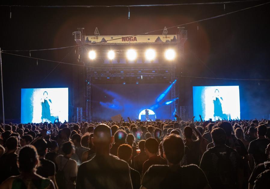 Pusha T, meteor music festival September 9, 2018