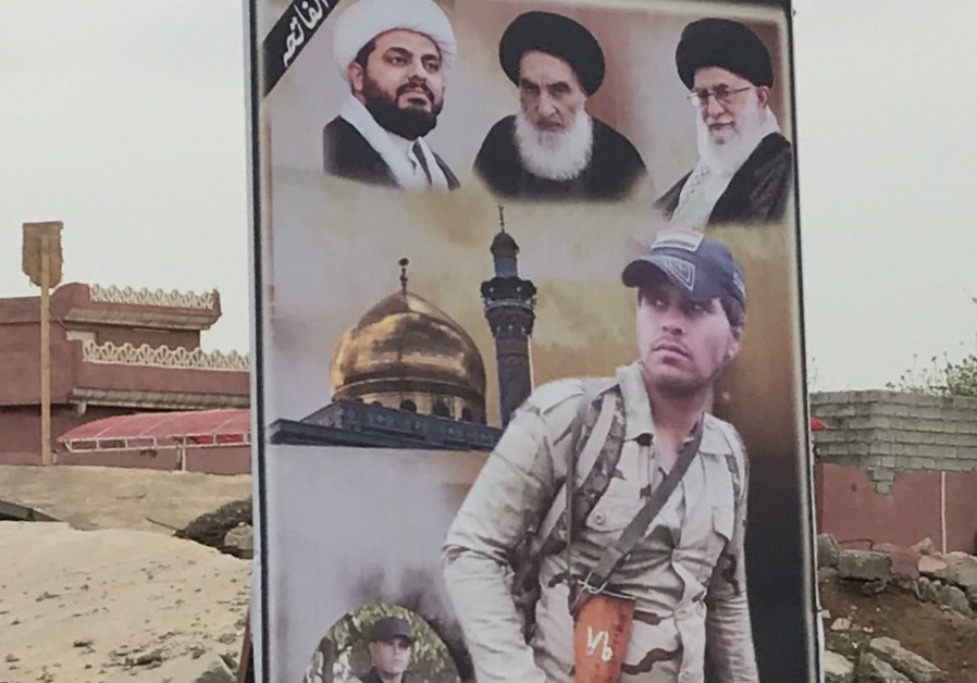 A poster for an Iranian-backed Shia militia in Iraq, one of many the US sees as proxies is Tehran.