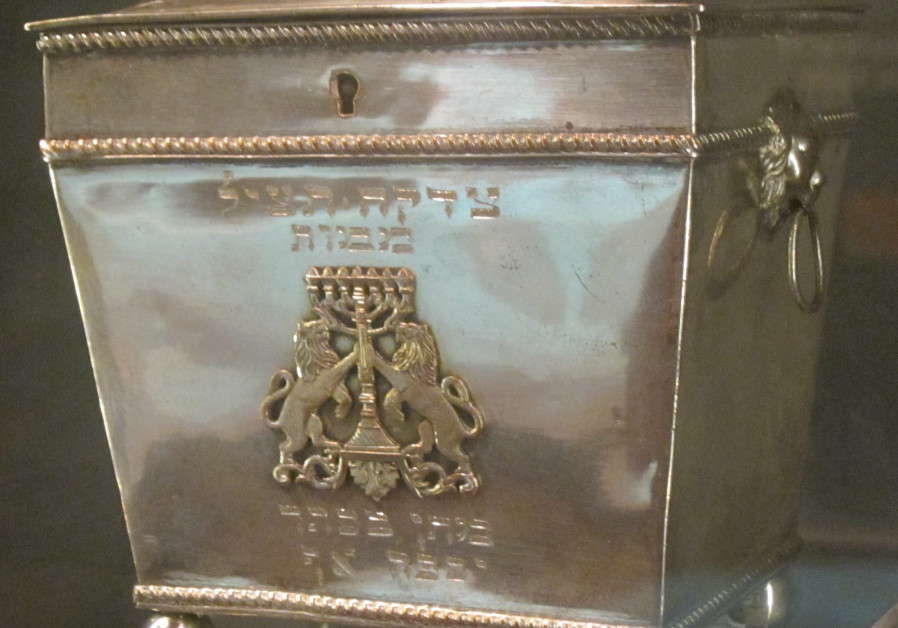 Tzedakah box, Charleston, 1820
