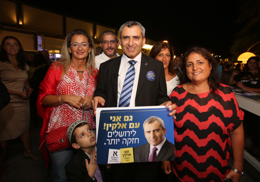 Jerusalem mayoral candidate Zeev Elkin, September 16, 2018