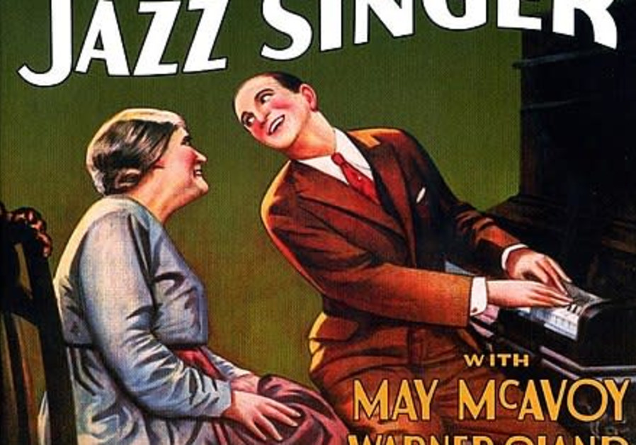 """A promotional poster for """"The Jazz Singer"""" (1927)"""