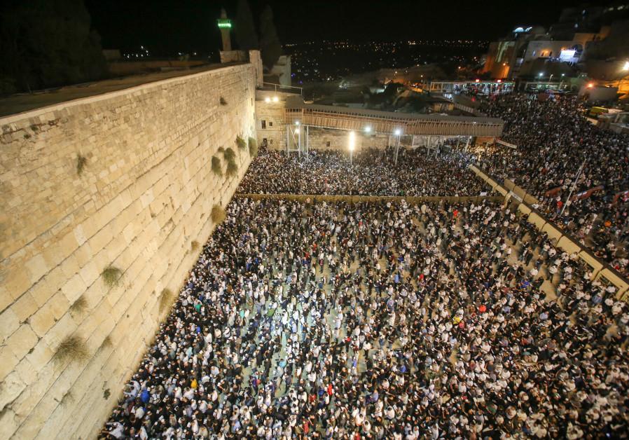 Slichot at the Western Wall, Jerusalem, September 2018