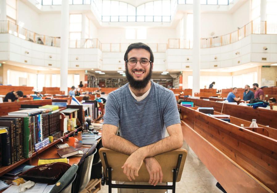 Lawrence (Yehuda) Katz