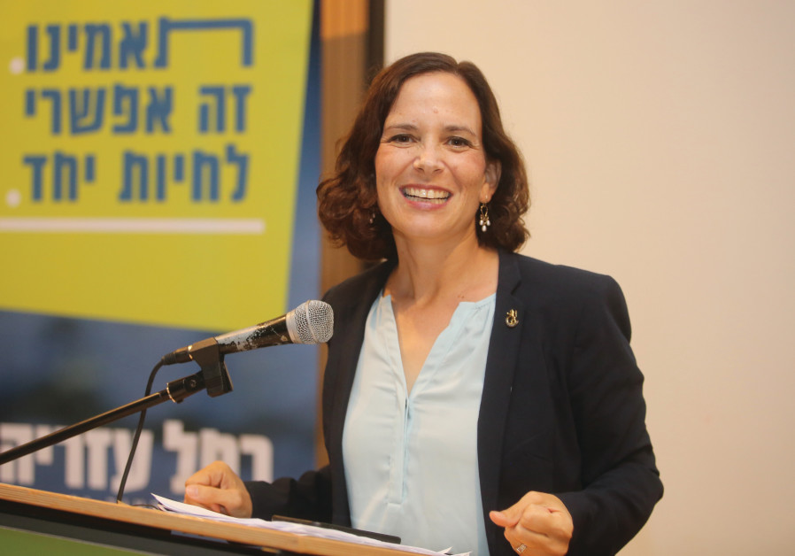 Rachel Azaria is running for Jerusalem's mayor at the head of the Yerushalmim party