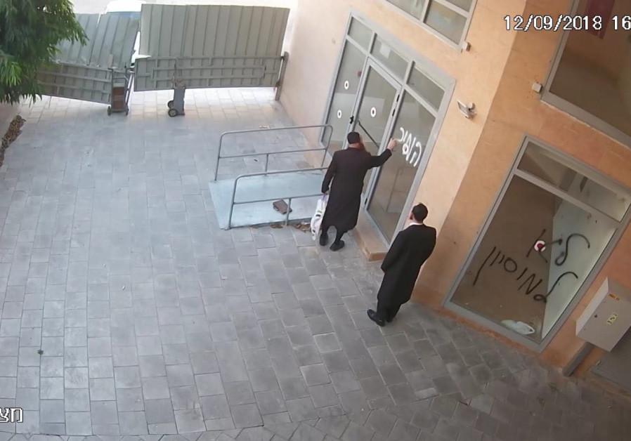 Haredim allegedly vandalize Messianic Jewish congregation center in Ashdod