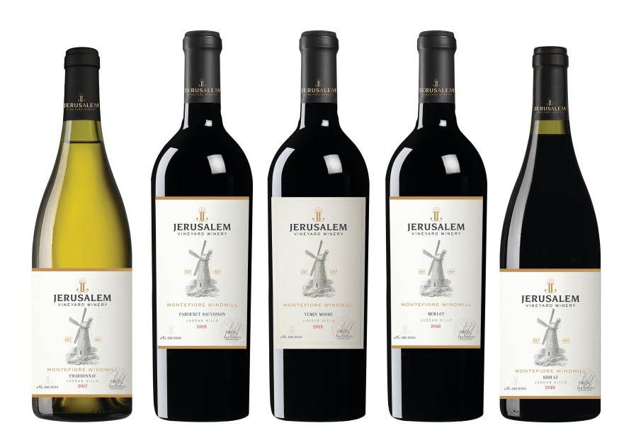 Jerusalem Winery's Windmill wines exclusively at the Montefiore Windmill.  (Courtesy)