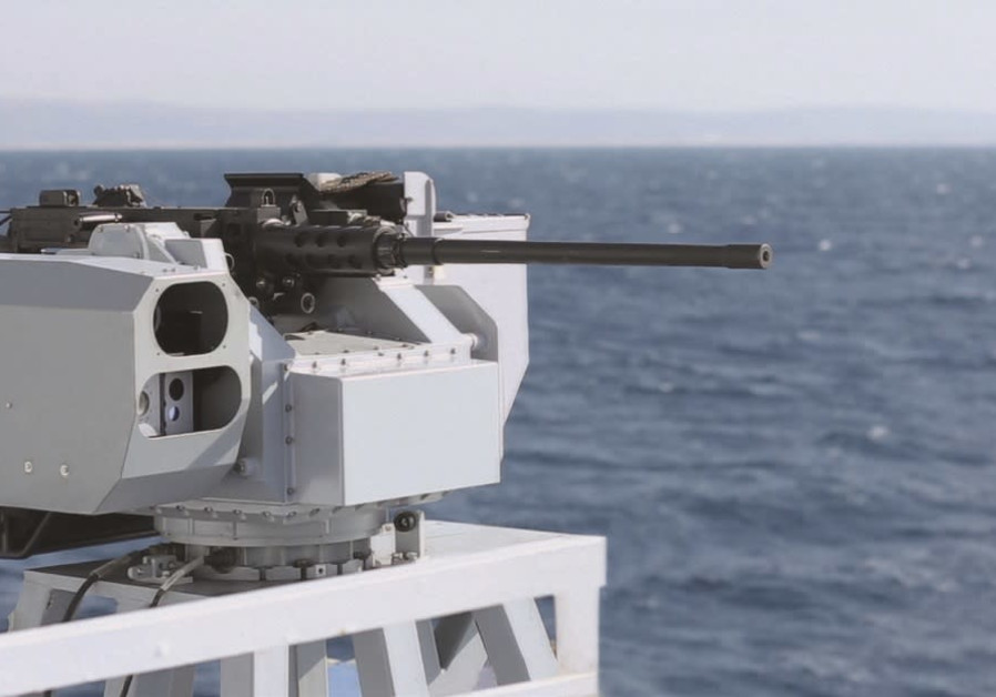 Remote-controlled naval weapon stations designed by Elbit, September 20, 2018