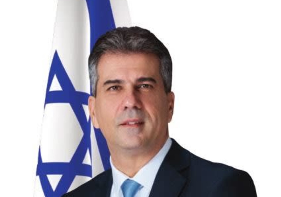 Eli Cohen