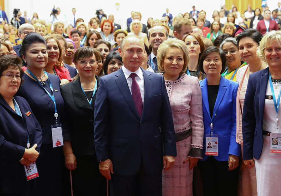 MK Tali Fluskov at the Conference For Euro-Asian Female Leaders beside Russian President Putin.