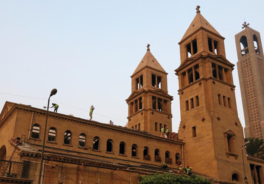 Egyptian Church